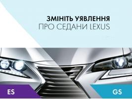 ��� ������������� ����� � ����� �������� �� 2017-2018 ����