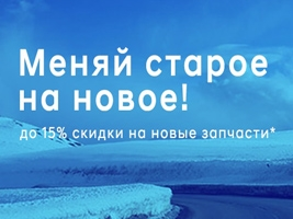 В порту «Кавказ» время ожидания для фур более 100 часов