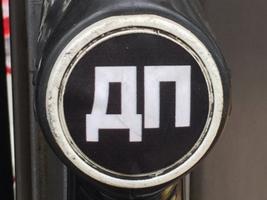 Основные отличия и особенности бензина А92 и А95