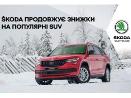5 шагов для аренды авто в Киеве